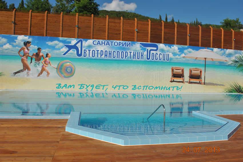 Гидроизоляция для бассейнов в ростове на дону технология наливные декоративные полы в сумах